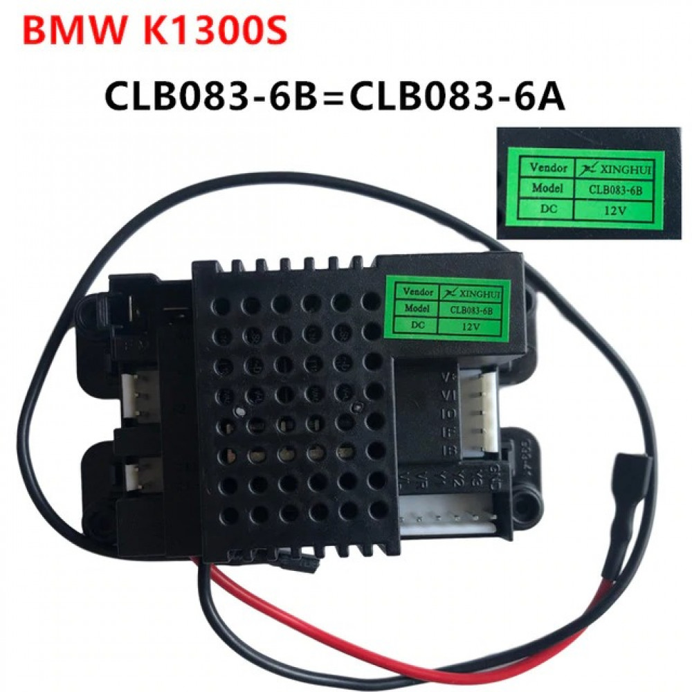 PATOYS - CLB083-6B K1300s receiver controller for ride on bike