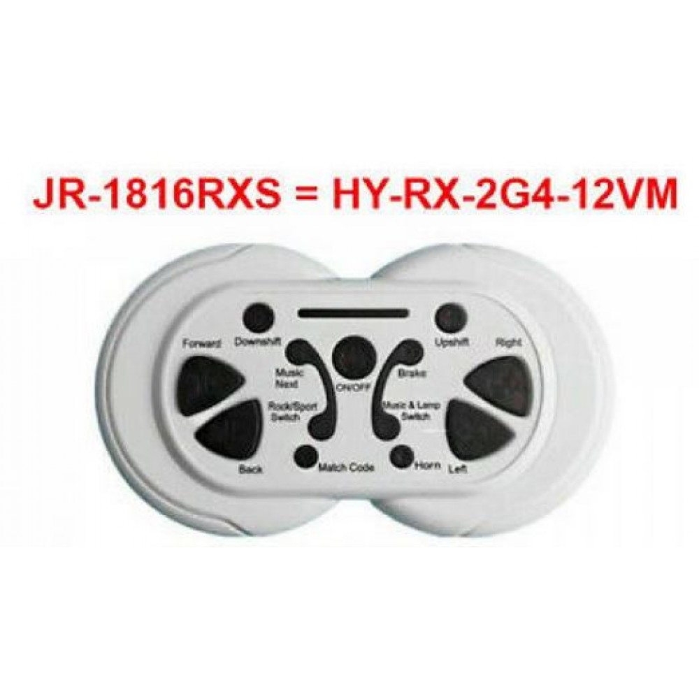 PATOYS 12V Ride On Car multi-functional Remote - 2.4 GHZ - Model JR-1816RXS-12V