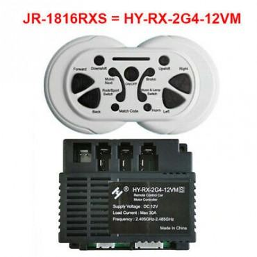 JR-1816RXS-12V HY-RX-2G4-12VM Children's Electric Car Bluetooth RC and Receiver